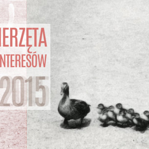 Ludzie i zwierzęta: równoważenie interesów - Konferencja - AnimalStudies.pl